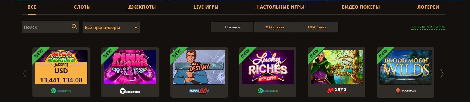 Плей Фортуна Казино Україна — Офіційний сайт Play Fortuna Casino грати на гроші онлайн в році